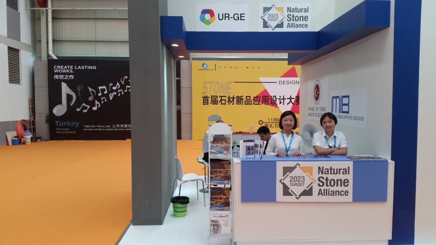 China Shuitou International Stone Exhibition 2015